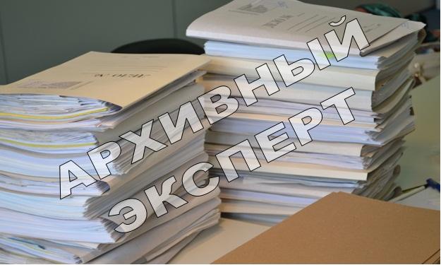 Выездное сканирование документов